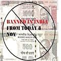 Mann Ki Baat On Note Ban - November 2016