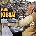 Mann Ki Baat - PM Modi - February 2017