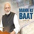 Mann Ki Baat - PM Modi - May 2016