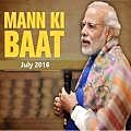 Mann Ki Baat - PM Modi - July 2016