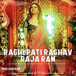 Raghupati Raghav Raja Ram Marjaavaan Mp3 Song Download Pagalworld Com