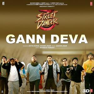 Gann Deva Street Dancer 3d Mp3 Song Download Pagalworld Com