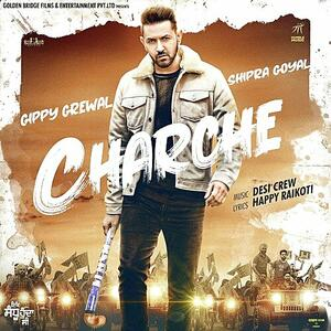 Charche Gippy Grewal Mp3 Song Download Pagalworld Com