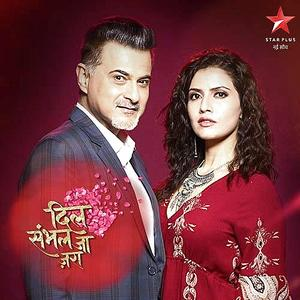 www star plus serial song free download