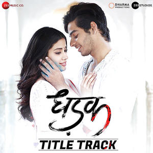 Love Me Like You Do Song Download Pagalworld 320kbps Meperraipor