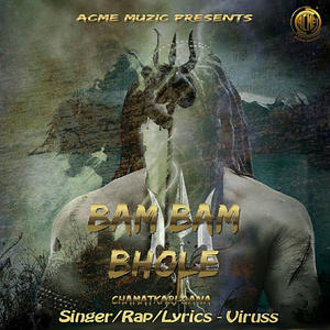 Bam Bhole 2018 - EDM Mp3 Song Download PagalWorld com