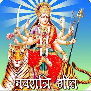 Bhakti Bhagwaan Songs Download PagalWorld com