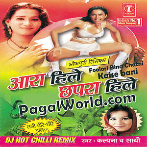 Pawan singh mp3 song 2020